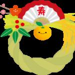20170104-shougatukazari