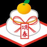 20170110-kagamimochi